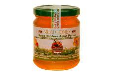Agios Pavlos Thyme Honey (250g)