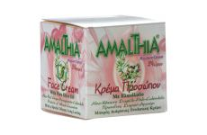 Amalthia | Moisturizing Face Cream (50ml)