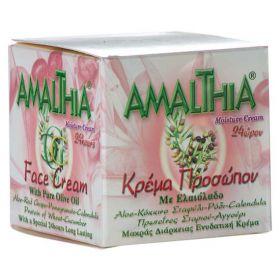 Amalthia   Moisturizing Face Cream (50ml)